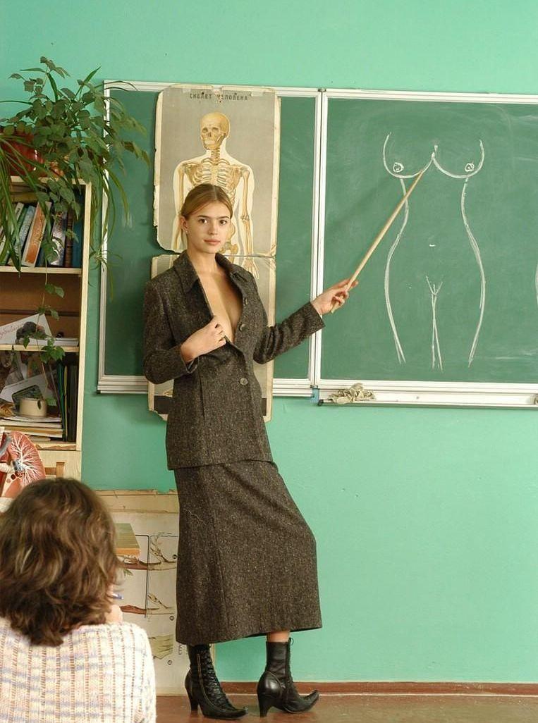 Урок анатомии в школе