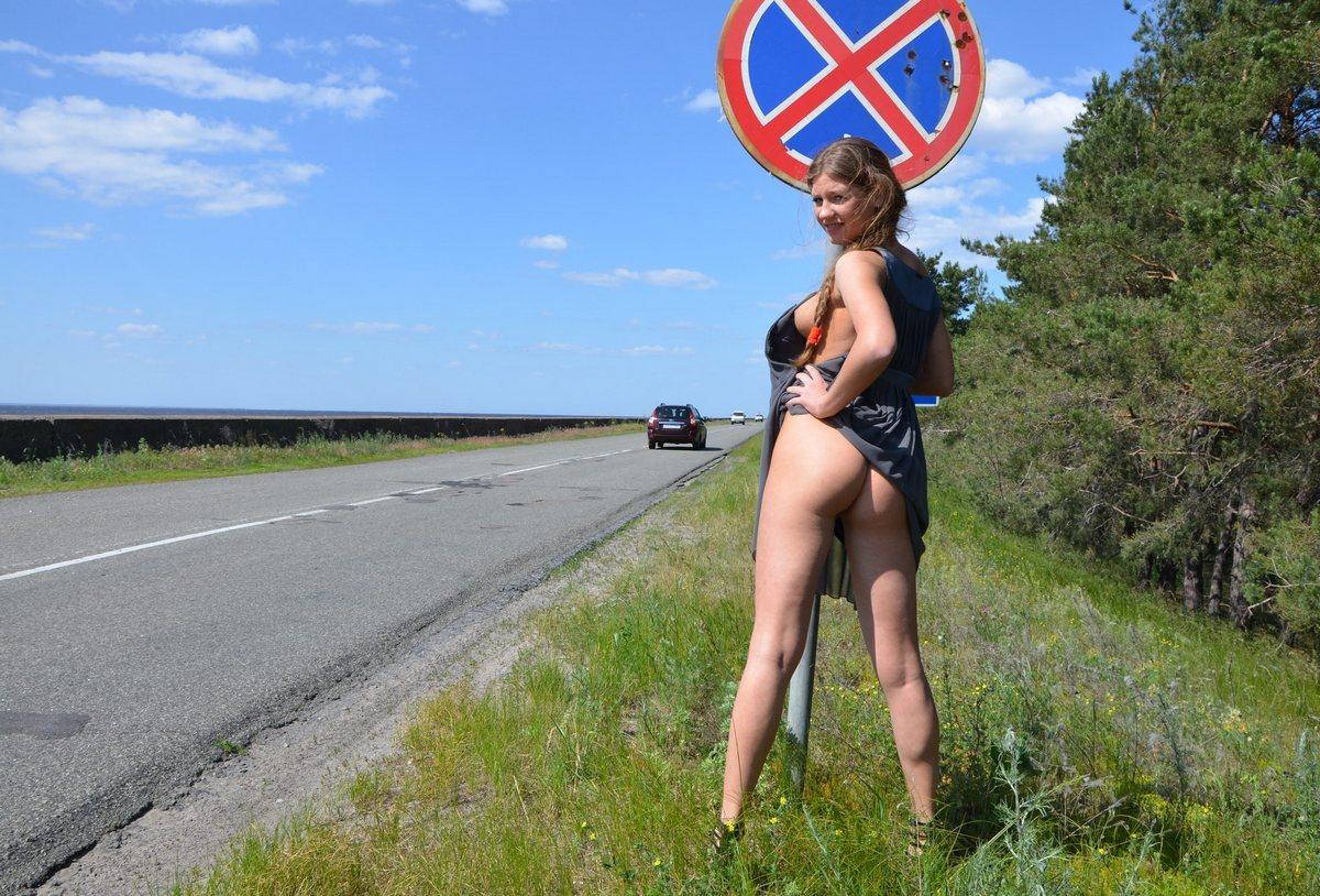 Риме шлюшка на дороге онлайн фото голые мужчины